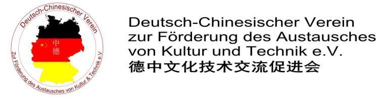Deutsch-Chinesischer Verein zur Förderung des Austausches von Kultur und Technik e.V.